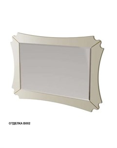 Зеркало Бурже 11032 B002 125см цвет blanco antico Caprigo