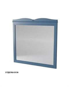 Зеркало Бордо 33432 B036 100 120 см цвет blue Caprigo