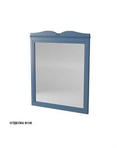 Зеркало Бордо 33431 B036 80 см цвет blue Caprigo
