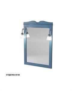 Зеркало Бордо 33435 B036 60 70 см под светильник цвет blue Caprigo
