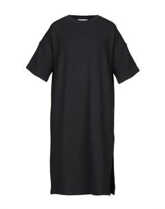 Платье до колена Can pep rey