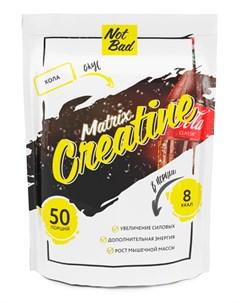 Креатин моногидрат Creatine Matrix вкус Кола 250 г Notbad