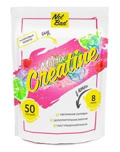Креатин моногидрат Creatine Matrix вкус Малиновый мохито 250 г Notbad