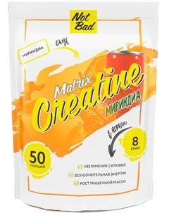 Креатин моногидрат Creatine Matrix вкус Мириндиа 250 г Notbad