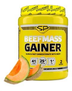 Гейнер на гидролизате говяжьего белка Beefmass Gainer Дыня 1500 г Steelpower