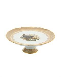 Тортница 32 см Охота бежевый Sterne porcelan