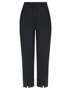 Укороченные брюки 19.70 nineteen seventy