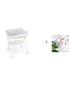 Пеленальный столик Volare с ванночкой 243 и Пеленка Mjolk Лисички Palm Tree Звёзды 120х85 см Cam