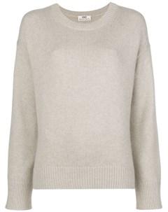 Sminfinity свитер свободного кроя нейтральные цвета Sminfinity