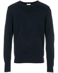 S n s herning пуловер с круглым вырезом masker S.n.s. herning