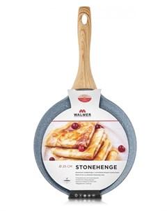 Сковорода блинная с антипригарным покрытием Stonehenge 25см Walmer
