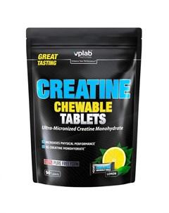 Креатин Creatine Chewable 90 жевательных таблеток Vplab