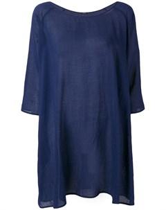 Apuntob фактурное платье футболка в полоску Apuntob