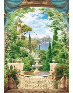 Фотообои Лестница к фонтану 180х254см Decoretto