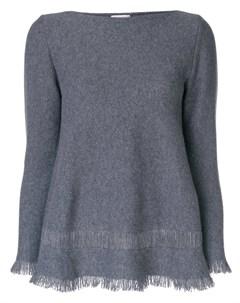 Borgo asolo расклешенный свитер с бахромой Borgo asolo