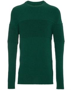 Curieux свитер со сборками Curieux