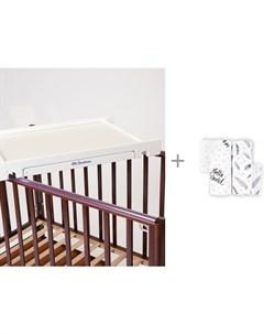 Пеленальный столик накладной для кровати c муслиновой пеленкой и салфеткой Loombee Mr sandman