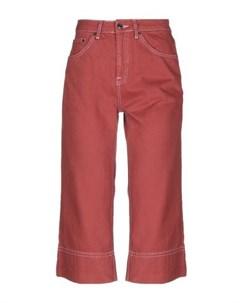 Джинсовые брюки капри Topshop