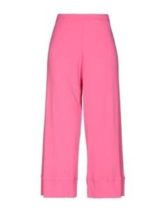 Укороченные брюки Giada benincasa