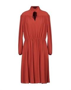 Платье миди M missoni