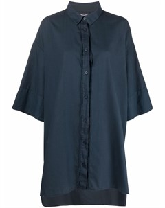Поплиновая рубашка оверсайз Kristensen du nord