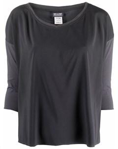 Блузка с атласной вставкой Kristensen du nord