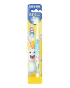 Зубная щетка от 0 5 3 лет Kodomo Toothbrush Soft Slim цвет в ассортименте Lion