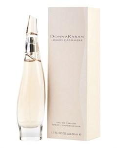 Liquid Cashmere White парфюмерная вода 50мл Donna karan