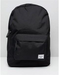 Классический рюкзак 21l Черный Herschel supply co