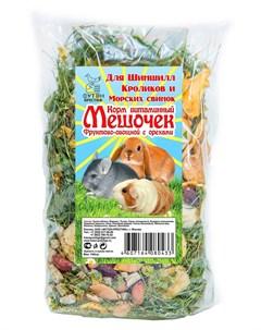 Мешочек лакомство корм витаминный для грызунов фруктово овощной 1 шт Престиж