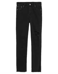 Джинсовые брюки Don't cry
