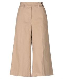 Укороченные брюки Pt torino