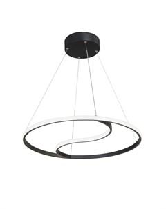 Светодиодный подвесной светильник Vitaluce