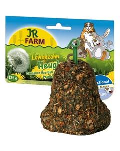 Лакомство для грызунов Колокольчик из сена с одуванчиком 125 г Jr farm