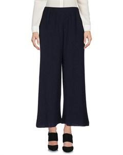 Укороченные брюки Ivories