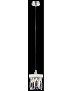 Подвесной светильник Clarissa Wertmark