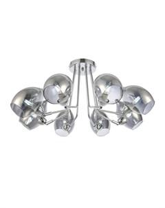 Люстра потолочная rinno серебристый 32 см St-luce