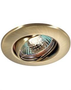 Точечный встраиваемый светильник 369691 CLASSIC Novotech