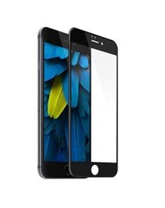 Защитное стекло iPhone 8 PLUS Pro legend
