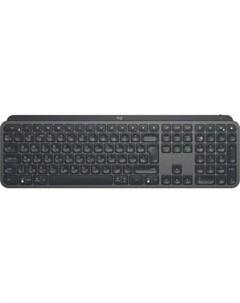 Клавиатура MX Keys Logitech