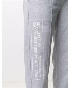 Спортивные брюки School Helmut lang
