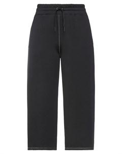 Укороченные брюки Sàpopa
