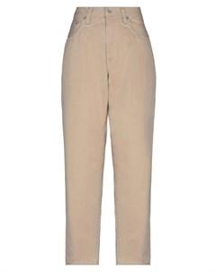 Повседневные брюки Ma'ry'ya