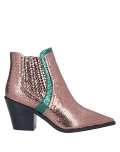 Полусапоги и высокие ботинки Emanuela caruso capri