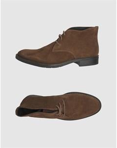 Высокие ботинки Samsonite