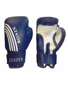 Боксерские перчатки Leader синий 6 oz Ronin