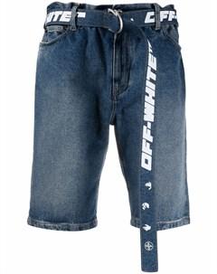 Джинсовые шорты с поясом Off-white