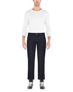 Джинсовые брюки Moro