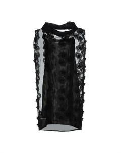 Короткое платье Maison laviniaturra