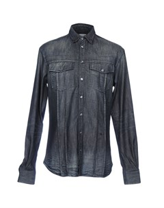 Джинсовая рубашка Pierre balmain